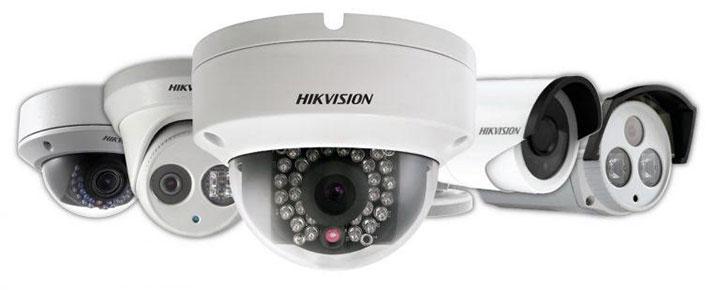 hikvision-ip